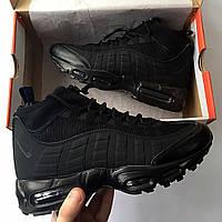 Зимние мужские кроссовки Nike Air Max Sneakerboot 95 черные с термоноском (  реплика премиум ) 2d8492a2fb0