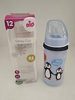 Поильник детский обучающий с трубочкой Straw Cup, 330 ml (12m+), Германия, фото 1