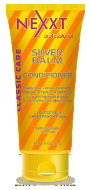 Бальзам-кондиционер серебристый Nexxt Professional Silver Balm-Conditioner 200ml