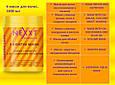 Маска для волос Восстановление и питание Nexxt Professional Mask Repair & Nutrition 1000ml, фото 2