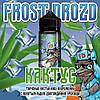 Жидкость Frost Drozd 120ml Оригинал, фото 6