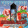 Жидкость Frost Drozd 120ml Оригинал, фото 7