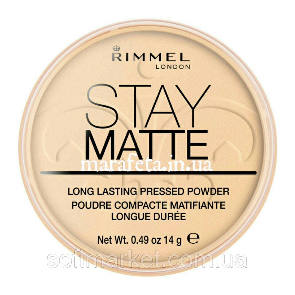 Пудра для обличчя матова STAY MATTE A-639 12g