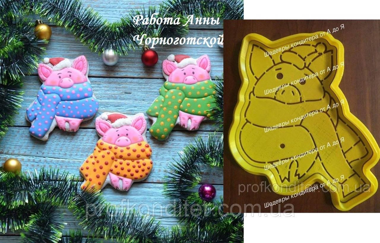 Набір Свинка в шарфику №2 - пластикова вирубка + трафарет
