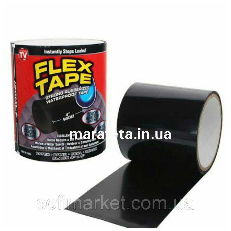 Сверхпрочная водостойкая пленка-скотч Flex Tape Black