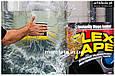 Сверхпрочная водостойкая пленка-скотч Flex Tape Black, фото 3