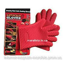Термостойкая перчатка Hot Hangs Gloves