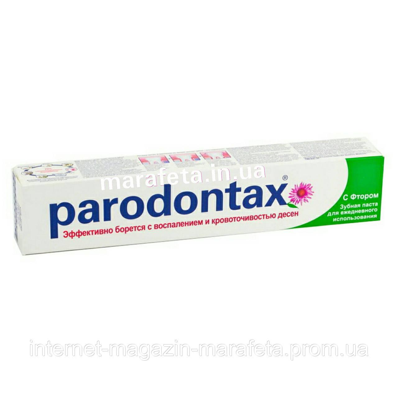 Зубная паста Parodontax с фтором 75 мл