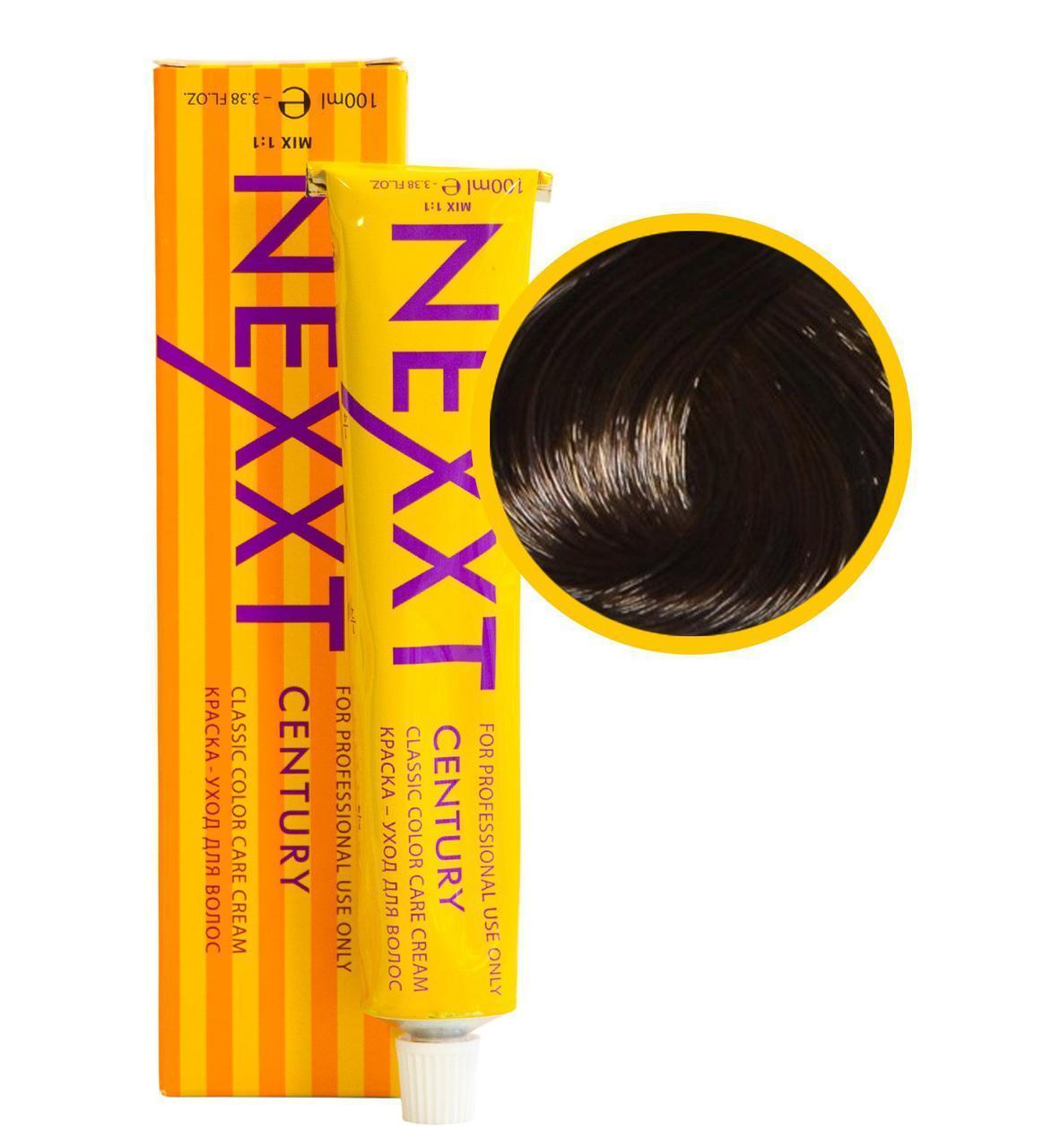 Крем-краска для волос Nexxt Professional 5.1 светлый шатен пепельный 100ml