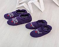 Дует домашніх капців темно-фіолетових комфортов Супер мама і дівчинка мамина