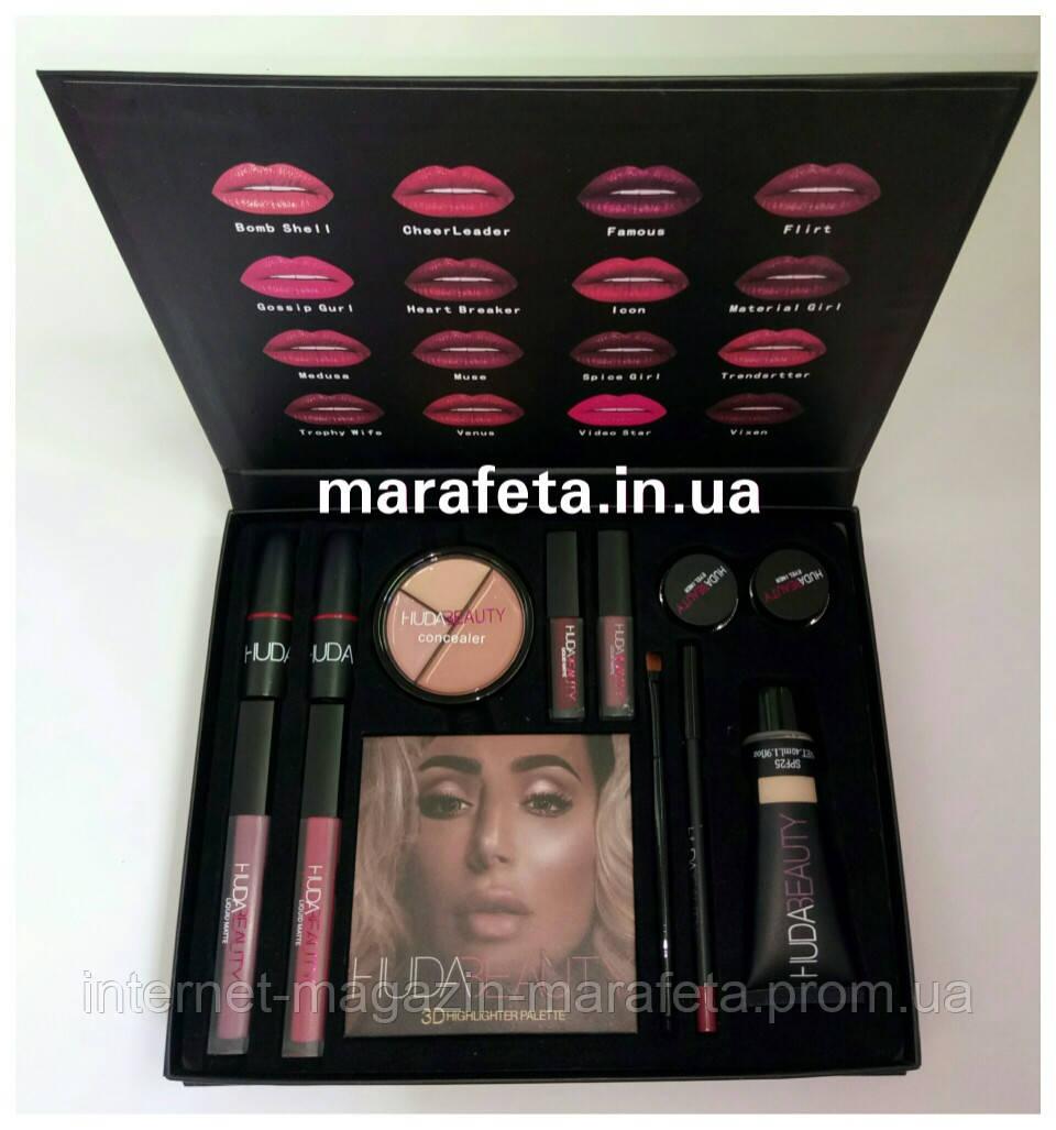 Подарочный Набор Huda Beauty Persistent Cosmetic Sets 13 в 1