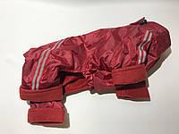 Комбинезон для собак на флисе размер 1 красный