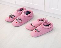 Дуэт домашних тапочек светло розовых комфортов Супер мама и мамина девочка