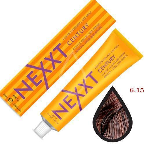 Крем-краска для волос Nexxt Professional 6.15 темно-русый пепельно-красный 100ml