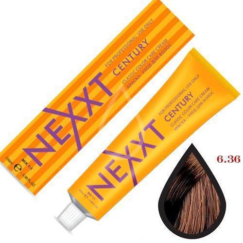 Крем-краска для волос Nexxt Professional 6.36 темно-русый золотисто-фиолетовый 100ml