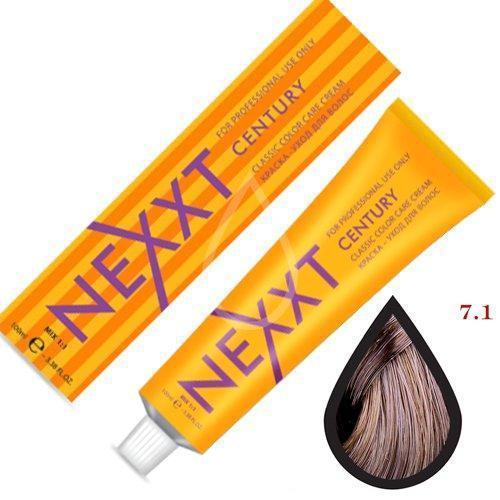 Крем-краска для волос Nexxt Professional 7.1 средне-русый пепельный 100ml