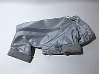 Комбинезон для собак на флисе размер 1,5 серый