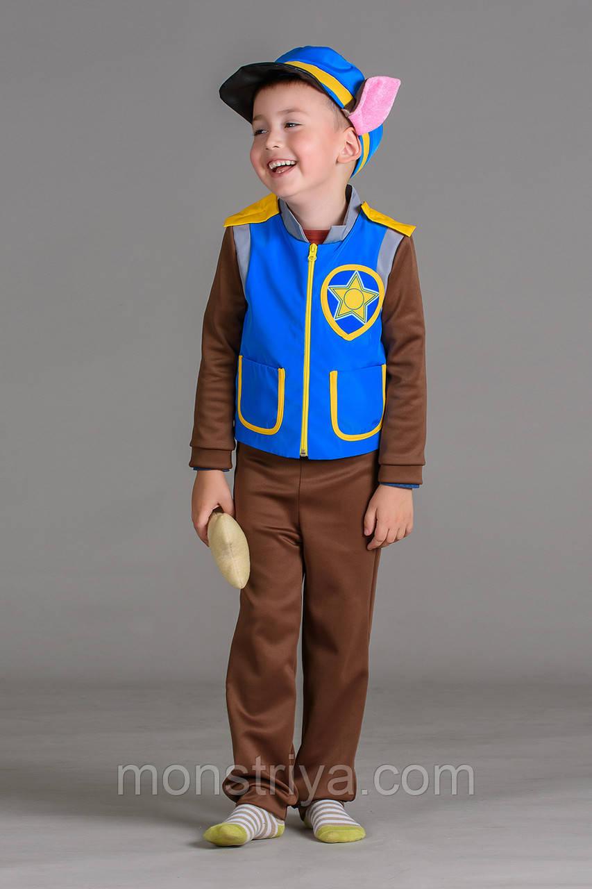 Карнавальний костюм Чейза Щенячий патруль Дитячий