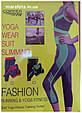 Женская одежда для фитнеса, йоги,бега YOGA WEAR SUIT SLIMMING, фото 4
