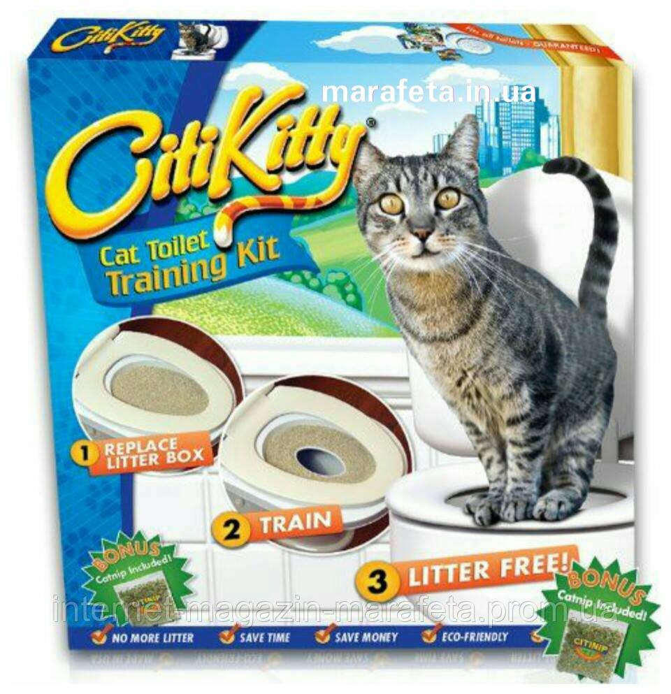Обучающий лоток для приучения кошек к унитазу CitiKitty Cat Toilet Training