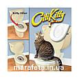 Обучающий лоток для приучения кошек к унитазу CitiKitty Cat Toilet Training, фото 2