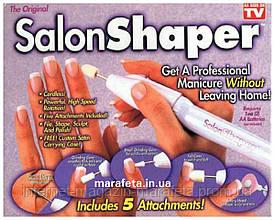 Аппарат для маникюра и педикюра Salon Shaper 5 насадок