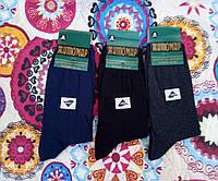Носки хлопок  с 42 по 45 размер(12 пар) тонкие