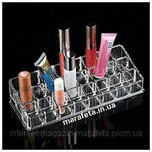 Компактний акриловий органайзер для косметики Lipstick Shelf