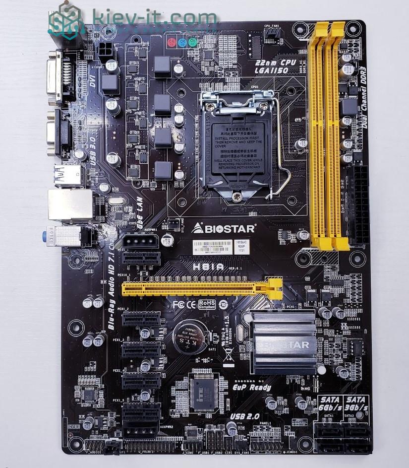 Biostar H81A Driver PC