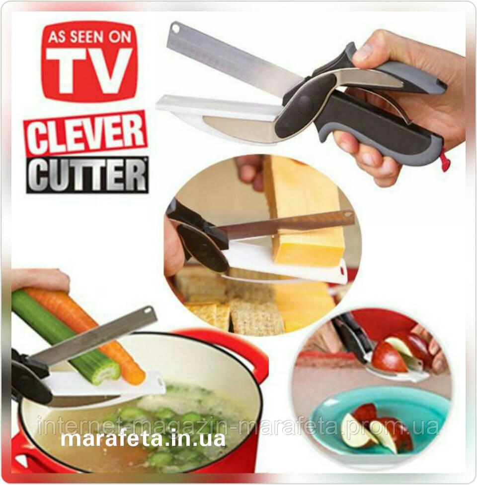 """Умный универсальный Нож """"Clever Cutter"""""""