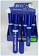 Тушь для ресниц Синяя Blue Mascara MAXFENFEN M-179 оптом, фото 2