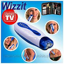 Домашний эпилятор Wizzit (Виззит) + маникюрный набор