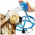 Щетка-душ для собак Pet Bathing Tool, фото 2