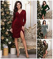 Нарядное платье люрекс с декольте Батал до 50р 17111-1