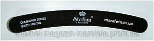 Пилочка для ногтей узкая овальная Stefani 180/240