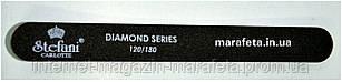Пилочка для ногтей узкая черная Stefani 120/180