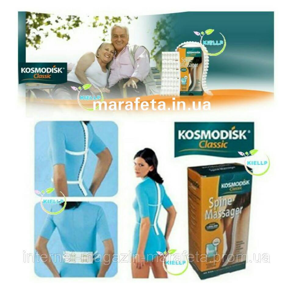 Массажер для спины Космодиск классик Kosmodisk Classic Spine Massager
