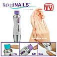 Прибор для полировки и шлифовки ногтей Naked Nails, фото 2