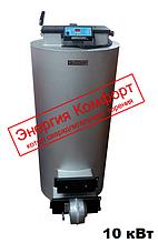 Твердотопливный котел «Энергия Комфорт» 10 кВт