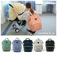 Сумка - Рюкзак для мамы baby kingdom