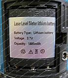 Лазерний рівень Kraissmann 5LL30, фото 10