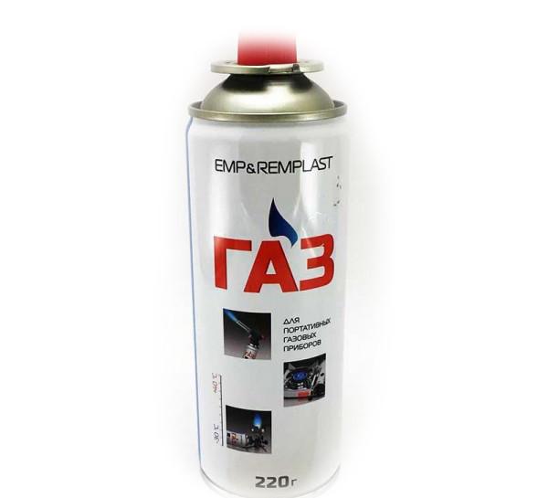 Газ для плиты баллончик 220гр