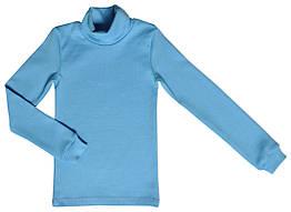 Гольф Valeri-Tex 0819-99-405-007 98 см Синий, КОД: 275560