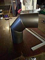 Коліно димохідні одинарне поворотне від 0 до 90 градусів від 80-180мм, товщина стали від 0.5- 0,8 мм
