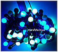 Новогодняя Светодиодная Гирлянда Нить Цветные Шарики 100 Led ч / п Мульти, фото 4