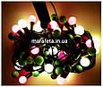Новогодняя Светодиодная Гирлянда Нить Цветные Шарики 100 Led ч / п Мульти, фото 6