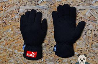 Теплые перчатки Puma синего цвета (люкс копия)