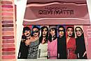 Набор матовых помад Huda Beauty Demi Matte Lip (15 цветов) NEW 2018, фото 4