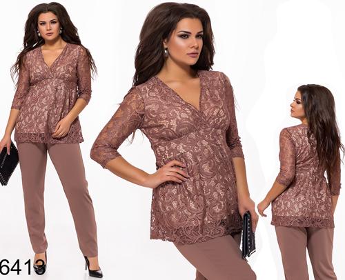 cb0ff1226ac3060 купить женский брючный костюм большого размера Украина в интернет магазине  Style-girl