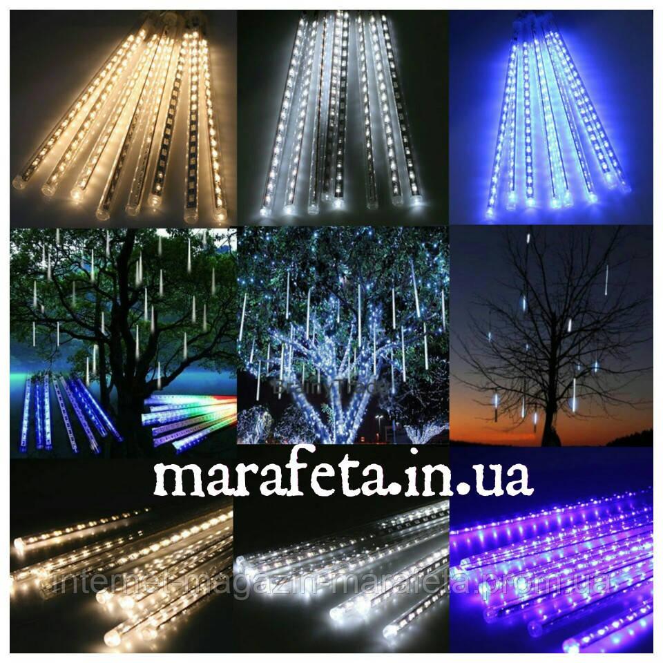 Новогодняя Светодиодная Гирлянда Тающие Сосульки LED, 70 см-8 шт/ разные цвета